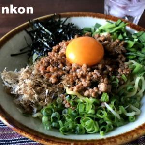 【簡単!!外食レシピ】台湾混ぜそばと、キャストのお知らせ