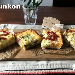 【食パンレシピ】レンジ&トースターで!キッシュ風オムレツトースト