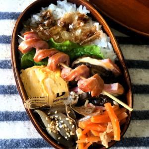 【お弁当・副菜】こんにゃくのきんぴら、にんじんとツナのめんつゆマスタード和えと、シンガーファーム