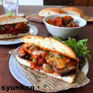 【フォカッチャ】レンジ&トースターで!チキンラタトゥイユフォカッチャと、!夏野菜のオープンサンド