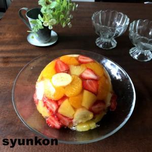【簡単デザート】耐熱ボウル1つで!めちゃくちゃ簡単フルーツドームゼリー