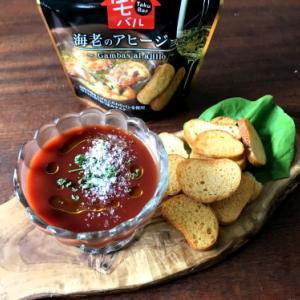 30秒レシピ!冷製トマトスープ×宅バルでおもてなし*おやつカンパニーさんのレシピです