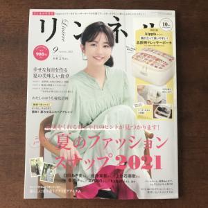 リンネルに掲載して頂いたお知らせと、iwakiさんの本、Amazon、楽天でも予約開始しました。