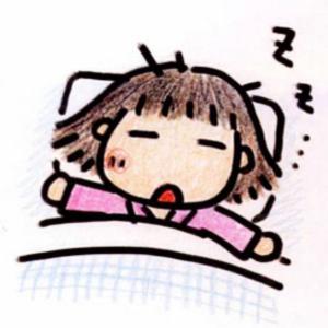 さすがに疲れたようで 早めの就寝