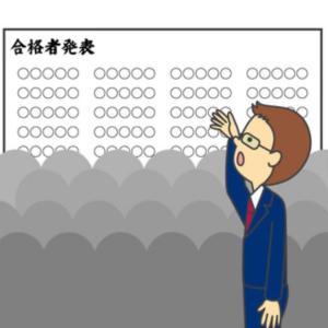 浦和明の星 合格発表