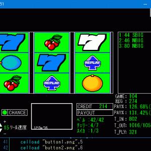 次はトリコロール96をリスペクトしたパチスロゲームを作る