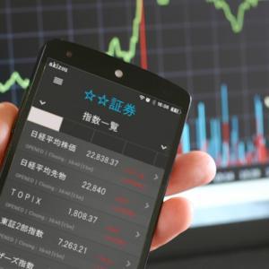 積立投資信託 損益プラス3万円台をキープ!