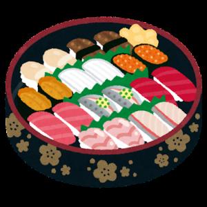 夕飯は寿司~!! アトム優待券