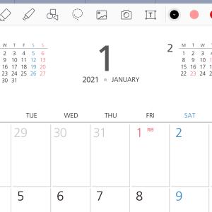 【iPad】GoodNotes 5に取り込んで使える無料PDFテンプレート