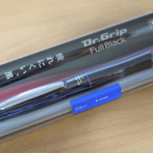 【Dr.Grip Full Black】実用性にオフィシャルな外観を兼ね備えたシャープペンシル