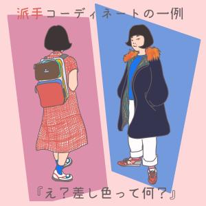 個性的なデザイン好きには台湾の靴下ブランド「+10(テンモア)」がおすすめ