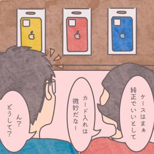 「MOFT」のiPhone 12 mini MagSafe対応カードケースはスタンドにもなって良い