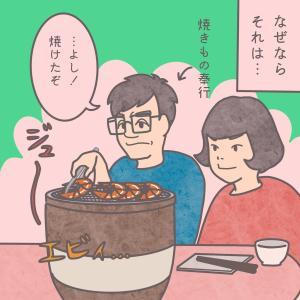 台湾人彼氏はエビの殻を剥いてくれる?