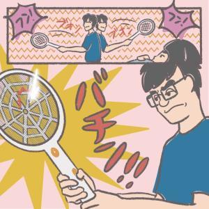 蚊を退治する台湾人必須アイテム「捕蚊拍(ブウェンパイ)」