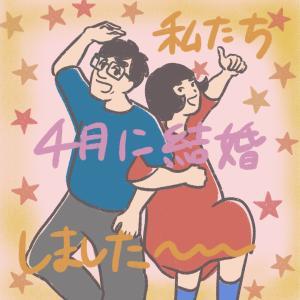 台湾で国際結婚をした話~手続きマジ面倒~ (1)