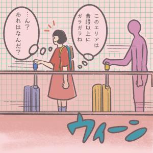 ビザ取得とコロナワクチン接種のため一時帰国 (6) 日本に到着後最初にすること