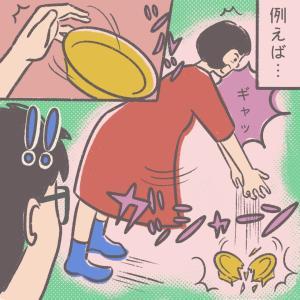 台湾でよく使う中国語「沒關係(メイグァンシー)」の使い方