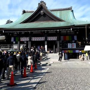 静岡西部のパワースポット巡り:法多山尊永寺