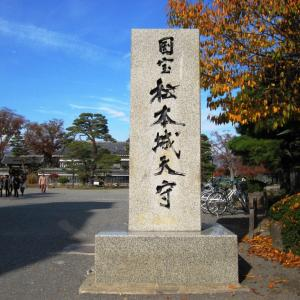 ■松本城【国宝】