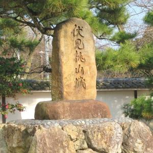 ■伏見桃山城【模擬天守】
