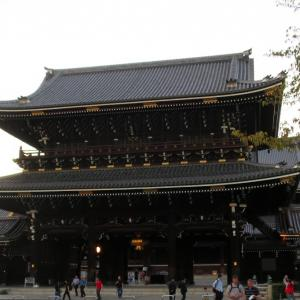 ■東・西本願寺