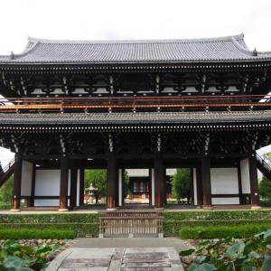 ■東福寺【臨済宗東福寺派大本山】