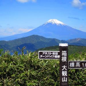 ■カロ・スプ箱根大観山オフ【車オフ会】