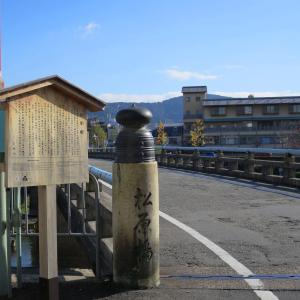 ■清水寺【北法相宗大本山】