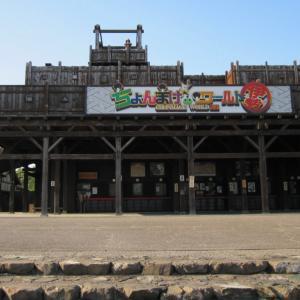 ■安土桃山文化村(※旧名)