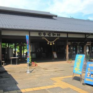 ■日本昭和村(※旧名称)