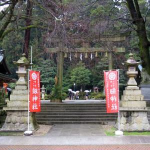 ■劔神社【越前国】