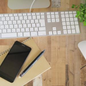 ファンブロ実践記1:特化ブログを新規作成