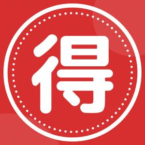 【残りわずか!】モテマスカラとBREEZE&アプレレクール990円祭り!