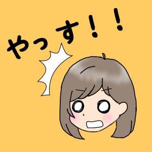 【20時から】アラビアが500円争奪戦!!