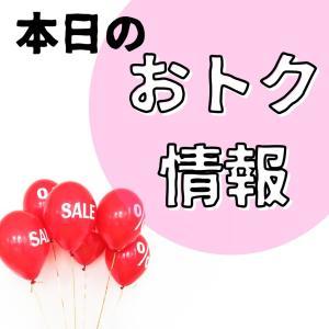【再販!】1点あたり833円の福袋♡