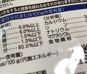 【猫】腎不全にも良いちゅ~るがあった!