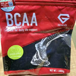 激安 グロング BCAA グリーンアップル味