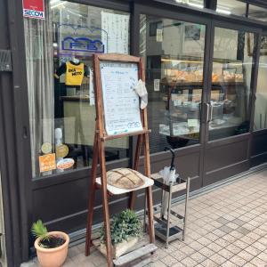 情熱大陸に出た神戸のパン屋さん