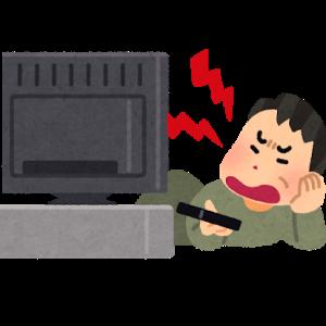 テレビに映ったらチャンネル変える3大タレント「坂上忍」「フワちゃん」