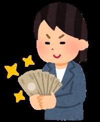 【画像】日本のまんさん、世界で一番男に寄生していたwwww
