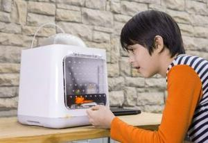 【画像】3Dプリンターでつくったクリ〇リス、ヤバすぎるwww