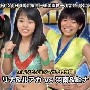 【画像】幼女プロレスラーがすくすくと育った結果、すごいwww