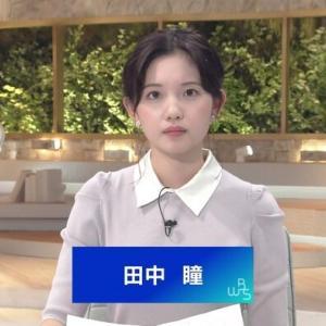 【画像】田中瞳アナのおっぱいが張ってしまう