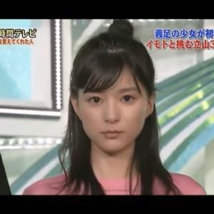 【画像】芳根京子(顔面偏差値78)←この女優がなんJで全く人気ない理由