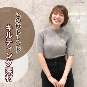 【動画】阿部華也子ちゃんの巨乳がゆさゆさ揺れてしまう ※GIFあり