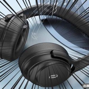 5000円台で買えるワイヤレス・ノイズキャンセルヘッドフォン Taotronics soundsurge85をご紹介!