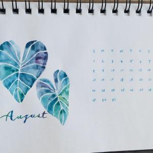 心穏やかに過ごしたい8月の目標と手作りカレンダー🌿