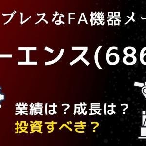 """【時価総額2位】「キーエンス(6861)」は""""FA機器メーカー""""ファブレス経営に強み!株価は?!今は買いなのか?"""