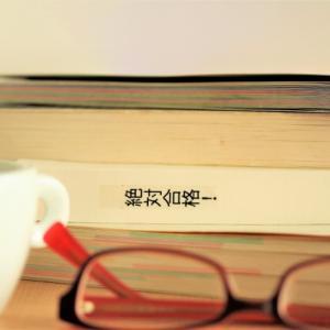 日商簿記3級は独学で取れる!勉強方法について徹底解説