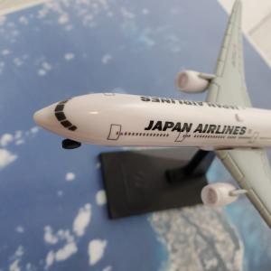 『心』は利尻島にラーメンを食べに行きまーす。今、JALで新千歳空港へ向かってるところです!その後、札幌丘珠空港から利尻利尻空港へ到着予定。